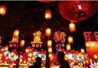 中国十大灵异变乱 真实可怕灵异变乱(二)