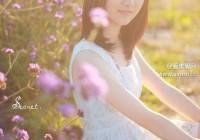 薰衣草的芬芳芳华丽少女